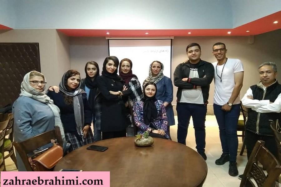 شرکت کنندگان در کارگاه جذابیت رفتاری و ارتباطی